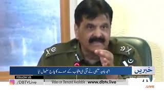 Amjad Javed Sleemi took charge of the post of the IG Punjab.