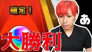 ぎこちゃんのモンスト実況です。 激獣神祭 第3弾!!!! ぎこちゃんTシ...