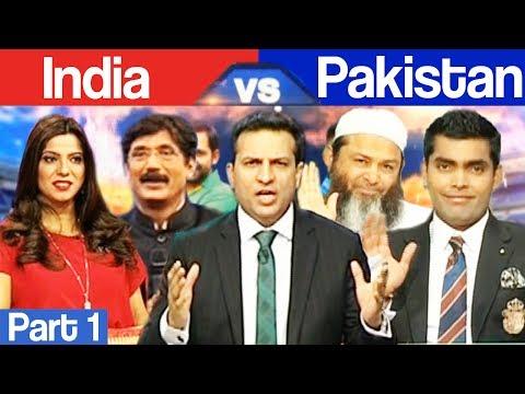 Pakistan vs India Match Special - ZOR KA JORR - Special Transmission | Part 1