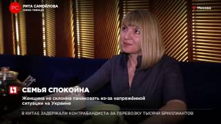 Мама Юлии Самойловой доверяет безопасность дочери российской делегации