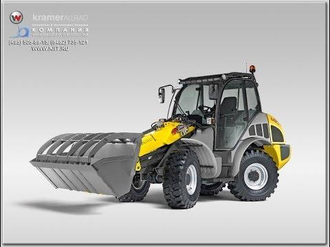 Погрузчики KRAMER использование в сельском хозяйстве  www.kiit.ru  Погрузчики в сельском хозяйстве