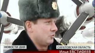 В России отмечают День Дальней авиации(23 декабря в России отмечают День Дальней авиации. Она является главной ударной силой ВВС России. Исключител..., 2011-12-23T08:03:01.000Z)