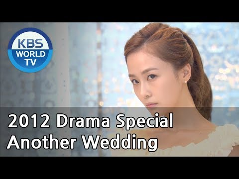 another-wedding-|-또-한번의-웨딩-[2012-drama-special-/-eng-/-2012.12.23]