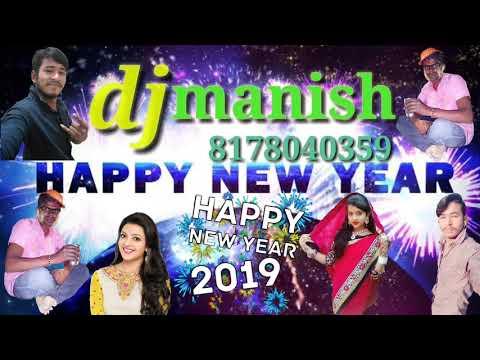 Happy New Year Aane Wale Saal Ko Salam Jane Wale Saal Ko Salam Pehla Jaam Aapke Naam DJ Manish Hindi
