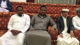 زواج عبد الله محمد عبده