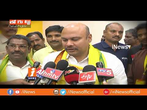 Botsa Plans To Introduce Strong Candidate Against Sujaya Krishna Ranga Rao   Loguttu   INews