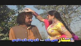 Star Hits Volume 04 - Pashto Movie Song,With Dance 2017,Nadia Gul,Seher Khan,Shehzadi