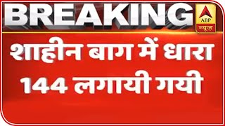 Shaheen Bagh: Section 144 Imposed, Police Asks Protesters To Move   ABP News