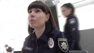 Зачем туда ходить? Офис Полиции Киева