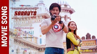 Kehi Aadha - Nepali Movie SARAUTO Song   Pushpan Pradhan   Sumi Moktan, Sunny Singh