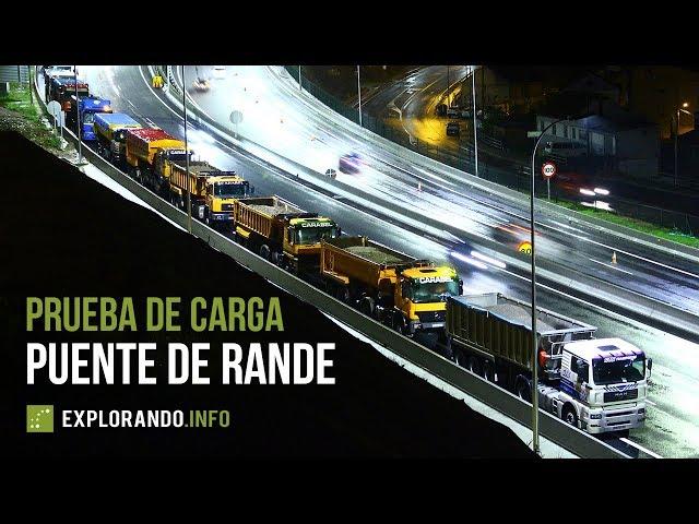 Prueba de carga del puente de Rande