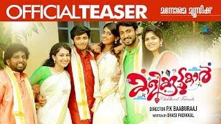 Official Teaser 2| KALIKKOOTTUKAR Malayalam Movie | P K Baburaj | Devadas