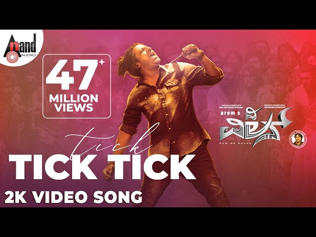 Tick Tick Tick 2K Video Song | The Villain | Dr.ShivarajKumar | Sudeepa | Prem | Arjun Janya