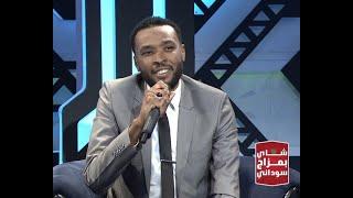 ياناسي | محمد عيسي اغاني و اغاني 2020