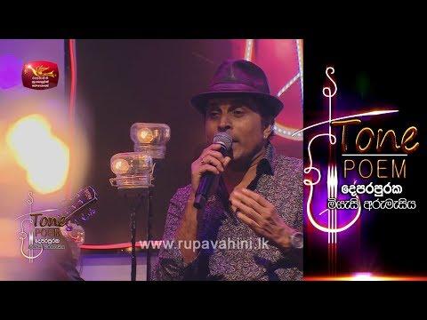 Surakeemata Ho @ Tone Poem with Priyankara Perera