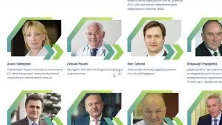 Игорь Руденя призвал управленцев Тверской области принять участие в конкурсе Лидеры России