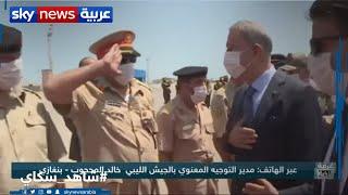 الجيش الليبي يردّ في الميدان على وزير الدفاع التركي...
