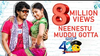 Latest Neeneshtu Full Kannada Song HD | Mr 420 Movie | Ganesh, Pranitha