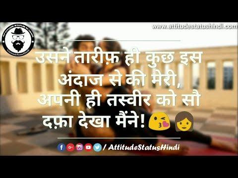 Tareef Status In Hindi For Her हिंदी मे शायरी