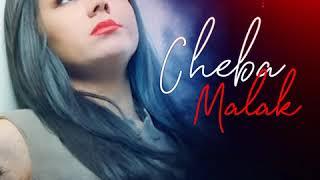 Cheba Malak-Nouvelle Vie Nouveau Départ Remix By Dj Smail StarMusic