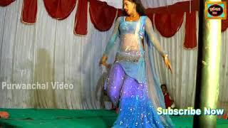 भोजपुरी स्टेज प्रोग्राम     Bhojpuri Arkestra Stage Show   Program 2017