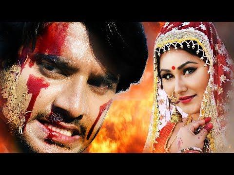 खून भरी मांग Chintu Pandey - HD 2018 - Bhojpuri HD Movie 2018 thumbnail