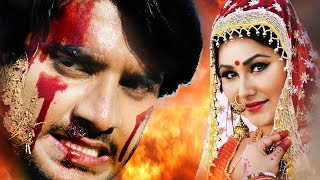 खून भरी मांग Chintu Pandey - HD 2018 - Bhojpuri HD Movie 2018