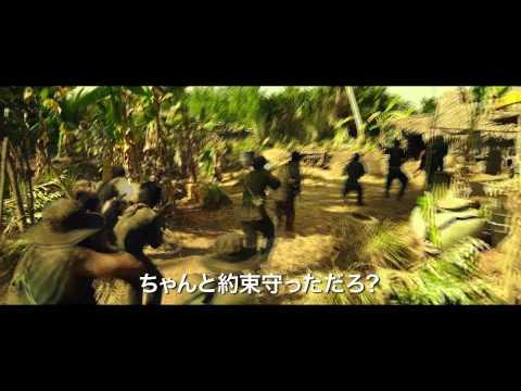 映画『国際市場で逢いましょう』日本オリジナル予告編