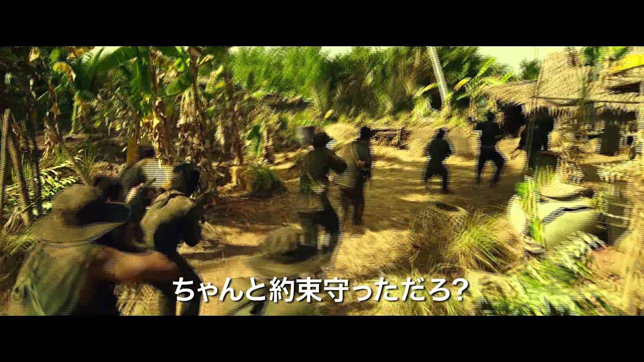 画像: 映画『国際市場で逢いましょう』日本オリジナル予告編 wrs.search.yahoo.co.jp