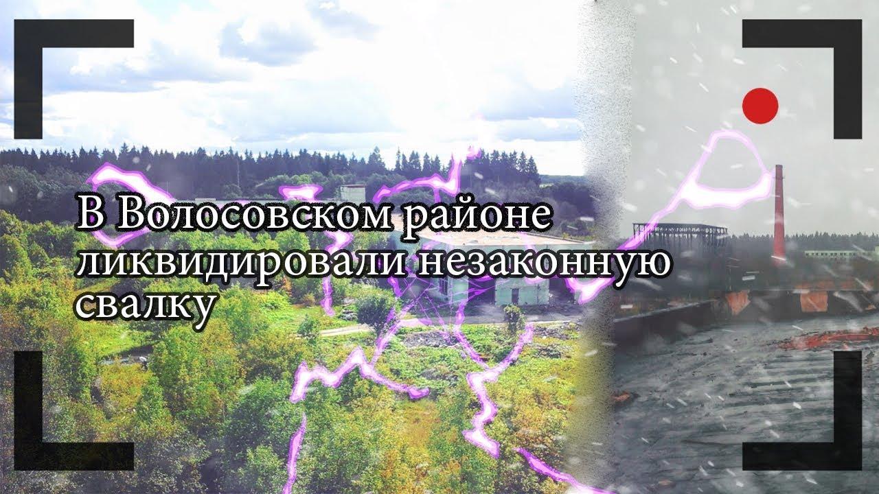 База предложений о продаже домов в волосовском районе в ленинградской области: цены, контакты, фотографии.