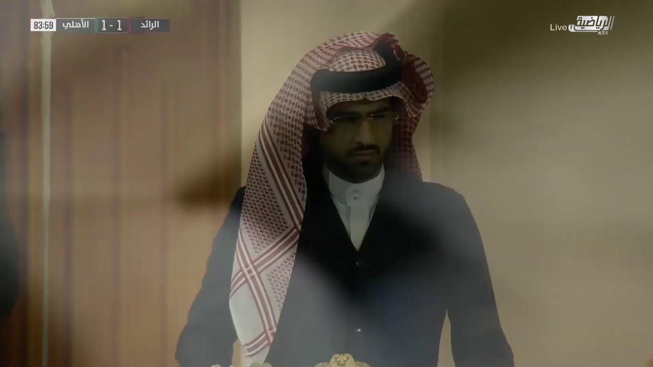 ملخص أهداف مباراة الرائد 1 - 2 الأهلي | الجولة 15 | دوري الأمير محمد بن سلمان للمحترفين 2019-2020