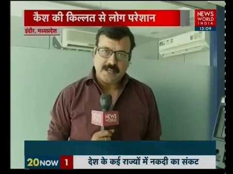 ATMs Out Of Cash In Indore