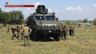 В Запорожье проходят учебные сборы военного резерва Нацгвардии Украины