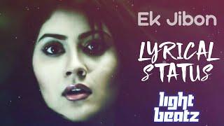 Ek jibon , Lyrical status video , Light Beatz