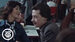 К кому залетел певчий кенар... (1980)