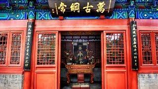 Pekin / Peking / Beijing HD - Çin Rehberin