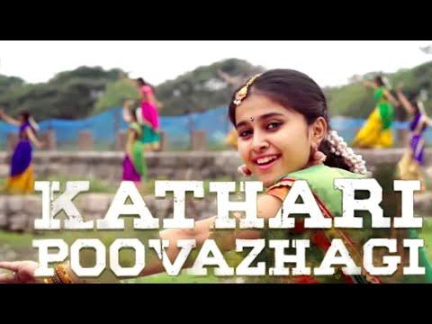 Our Pre-wedding Video | Prabu & Shalini | 21 Dance Studio | Kathiri Poovazhagi | Asuran