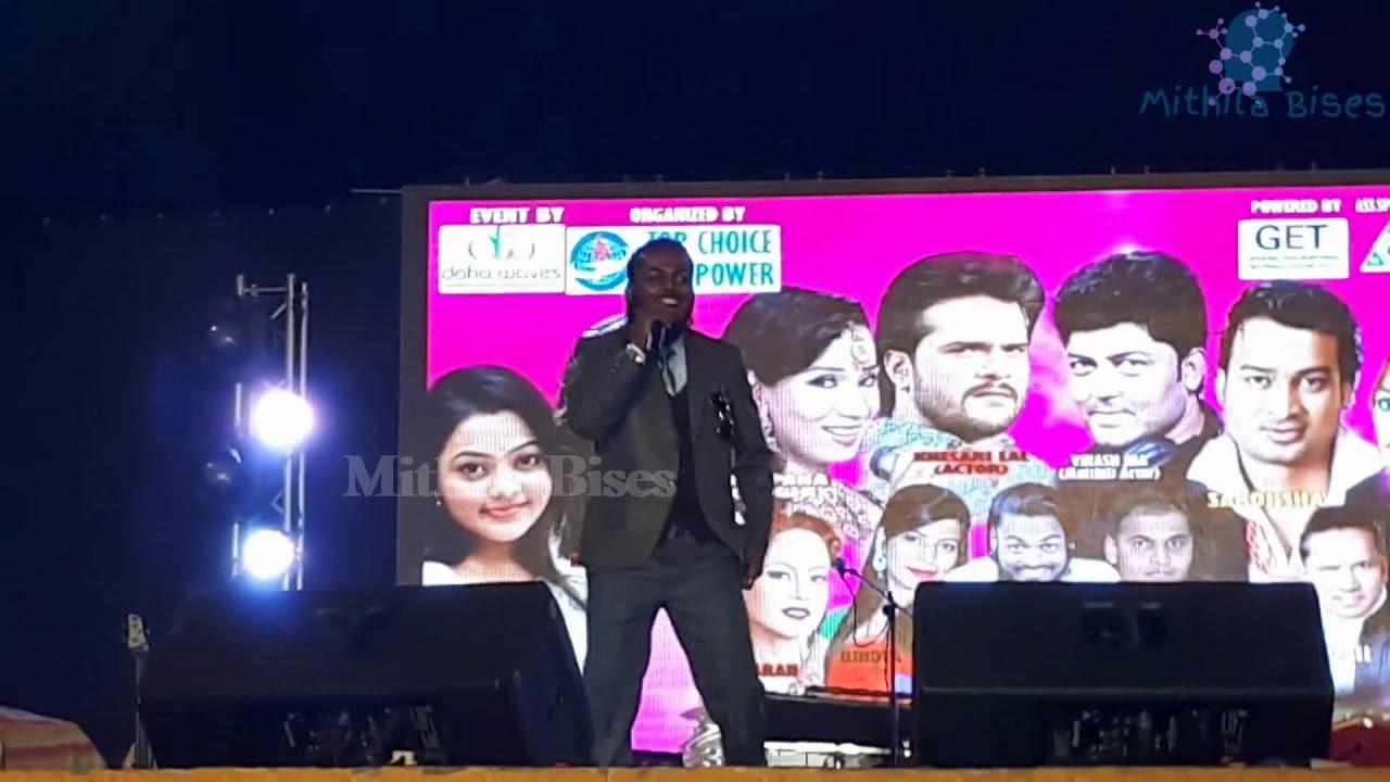 Download Rochak Ghochak Nice Comedy live performance in Doha qatar 29th December Mithila Bises