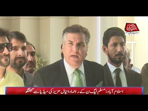 Islamabad: PMLN Leader Daniyal Aziz Talks to Media