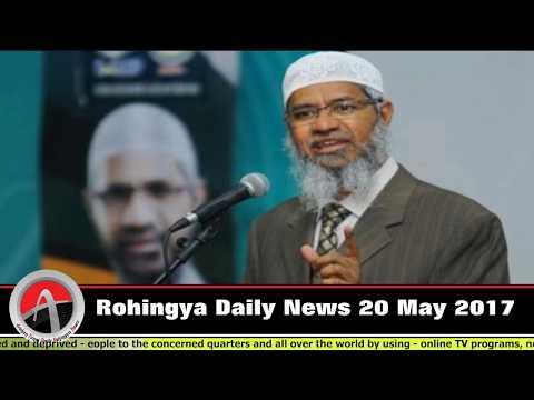 Rohingya Daily News 20 May 2017