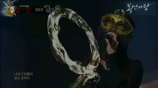 복면가왕 가왕전 결승 우승 50곡 [초대~49대] King of Masked Singer Final Winner's 50 songs (Pilot to 49th K