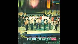 Gambar cover [제2회 78 mbc 대학가요제] 심민경 - 그때 그사람 (실황)