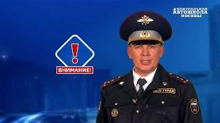 Часть 3. Обязанности пешеходов - ИЗУЧИТЬ ПДД ЗА 7 ДНЕЙ!