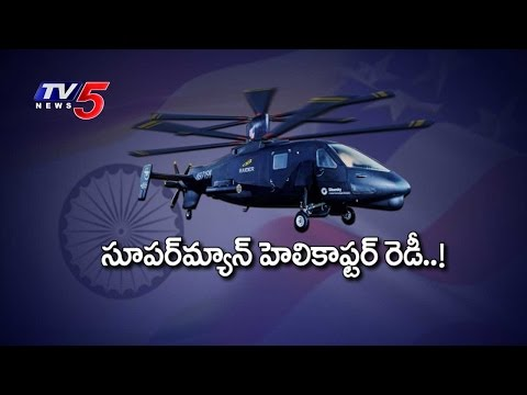 Biggest Defence Deal Of 2017 Between India & USA   Rs 54000 Crore Of 'SUPERMAN'   TV5 News