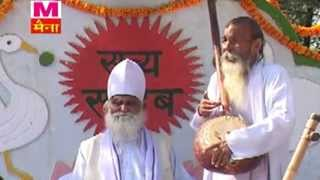 Santo Ka Desh Nirala | Sant Kabir Ke Shabad Vol 4