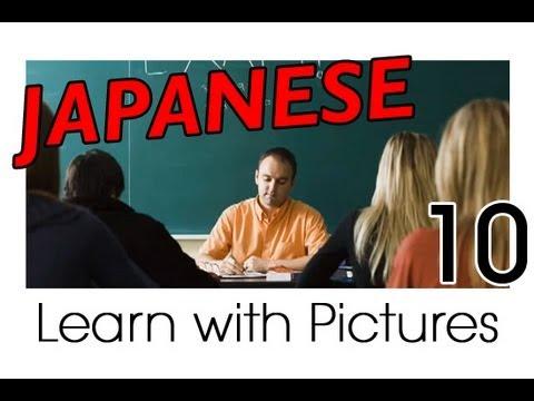 Learn Japanese - School Vocabulary