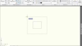 Масштабирование в AutoCAD 2010 (27/45)