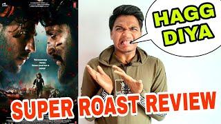 Marjaavaan public review by Suraj Kumar | Bhojpuri version movie ?
