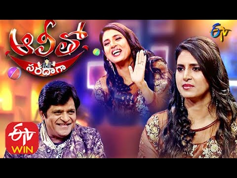 Alitho Saradaga | 17th August 2020 | Kasthuri (Actress) | ETV Telugu