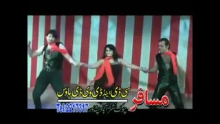 pASHTO REMIX SONG BY- KINGMZ HD SONG.PK